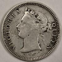 1888 Hong Kong 5 Cents Silver KM#5 1888年香港五仙银币