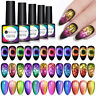 UR SUGAR 7.5ml Magnetisch Nagel Gellack Cat Eye Gel Nail Polish Soak Off Gel