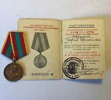 Orden Original - UDSSR Ehrenzeichen mit URKUNDEN Von 2 Welt Krieg