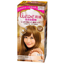 Kao Japan Liese Creamy Bubble Color Hair Dye Kit New MARSHMALLOW BROWN Free Ship