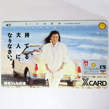 50 UNIT PHONE CARD TELECA SHELL X CARD VISA JAPAN 1990s CARS MODEL BEACH V RARE