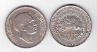 JORDAN - 1/4 DINAR COIN 1969 YEAR FAO KM#20