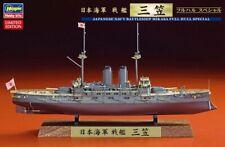 Hasegawa 43170 - 1/700 Japanese Navy Battleship Mikasa - Full Hull Special - New