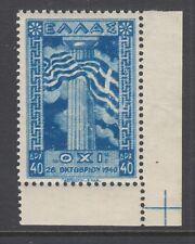 Greece Sc 468a MNH. 1945 40d Column & Flag, Double Impression, VF