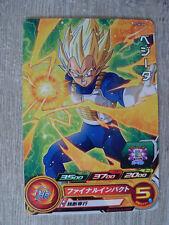 Carte Super Dragon Ball Heroes Gummy PCS6-06 DBH Gumica Gumi Promo DBZ