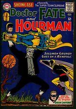 Showcase #55 DC Comics FN First Silver Age Solomon Grundy