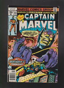 Captain Marvel #56 (May 1978, Marvel)