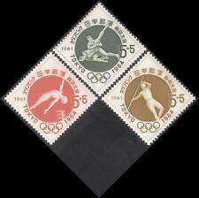 Japan 1961 Sports/Olympics/Diving/Wrestling/Javelin/Games/Athletics 3v (n39501)