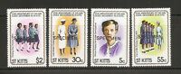 St Kitts SC # 82-85 Girl Guide Movement 50th Anniversary. (Specimen)  MNH