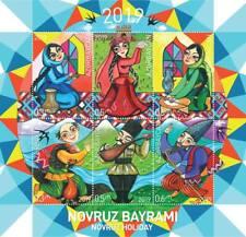 Novruz Celebration. Azerbaijan stamp 2019. Azermarka