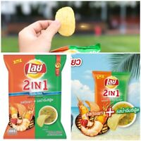 Lays Potato Chips Crispy Snack Flavor Shrimp & Thai Seafood Spicy camping picnic