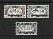 1949 King George VI SG52 to SG54 Ali Jinnah Death Set Mint Hinged PAKISTAN