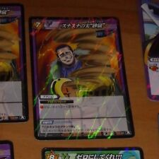ONE PIECE MIRACLE BATTLE CARDDASS CARD HOLO CARTE R 64/85 A JAPAN 2013 NM #3