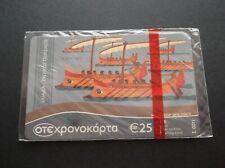 "GREECE Homer/Iliada, Troijan War 6, collector""s card No 11, 2000pcs, 12/08, MINT"