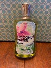 Bath & Body Works Coconut Water Chill Shower Gel 10oz- New & Rare! Last One!