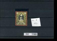 BM1165, Mittlerer Osten, Persien, x, 46