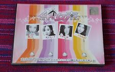 Kit Chan ( 陳潔儀 ) ~ Compilation ( Malaysia Press ) Cd