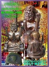 Phra Somdej Phai Pimyai LP Malai Thai Amulet Powerful Protect Talisman Year 2526