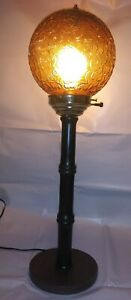 Vintage Mid century wood and  Amber embossed Glass BALL Table LAMP