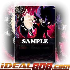 Buddyfight x 4 Death Grip [D-CBT01/0067EN U] English Mint Future Card