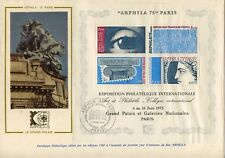 FDC / PREMIER JOUR BLOC N° 7 ARPHILA 75 / PARIS 1975