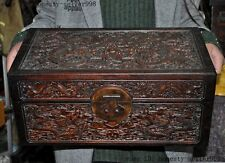 Chinese old huanghuali wood hand carved ten dragons play bead statue cabinet box