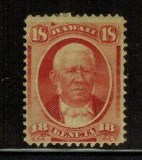 Hawaii #34 1871 Mint No Gum