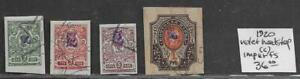 4 Armenia Violet Handstamped Imperforate Stamps from Quality Antique Album 1920