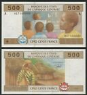 CENTRAL AFRICAN STATES - GABON (A) - 500 Francs 2002 UNC Pick 406A