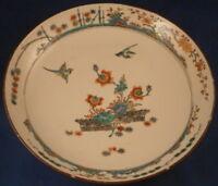 Antique 18thC Chinese Export Kakiemon Design Porcelain Dish Porzellan Schale