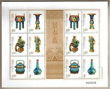PR China 2013-9 Ancient Enamelware (Mini Sheet of 2 Sets) MNH
