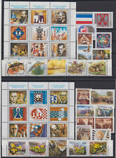 Yugoslavia COMPLETE YEAR SET sport,fauna,flora,famous people 1995 MNH **