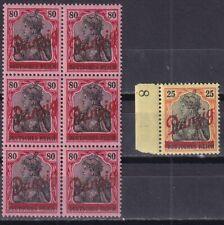 DANZIG GERMANY 1920, Mi# 24, 40, block of 6, CV €64, MNH