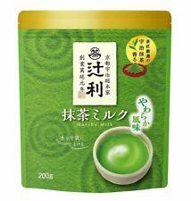 Matcha Milk Latte Japanese green tea Kyoto Tujiri Instant powder
