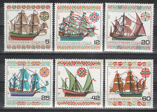 6059 BULGARIA 1985 Historic Sailing Ships **MNH
