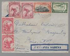 1936 Stanleyville Belgian Congo Airmail Cover to France