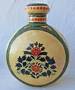 Vintage Metal Water Bottle - India Hand Painted Floral - French Country Motif