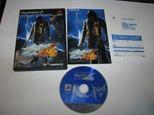 Tekken 4 Japanese Playstation 2 PS2 Japan import US Seller