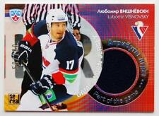 2013-14 KHL Gold Collection Part of the Game #JRS-007 Lubomir Visnovsky 058/100