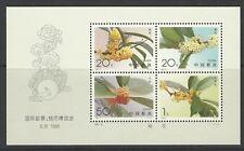 CHINA 1995 OSMANTHUS MINI SHEET MINT