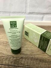 Kiss My Face Pore Shrink Deep Cleansing Mask 2 Fl Oz Discontinued New