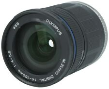 Olympus M.Zuiko Digital ED 14-150mm 4.0-5.6 SUPER-Reisezoom WW bis Tele #1025