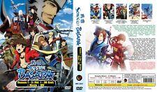 SENGOKU BASARA TV S1-S3+Movie+MV   Eps. 01-40   English Subs   4 DVDs (M2047)