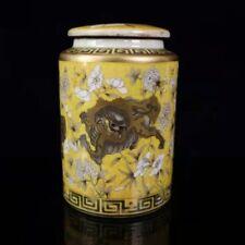 Chinese antique porcelain yellow ground ink color lion pattern lid tea jar