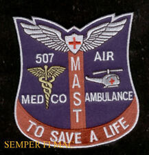 507TH AIR MEDICAL COMPANY PATCH DUST OFF MEDIC AIR AMBULANCE US ARMY SAVE A LIFE