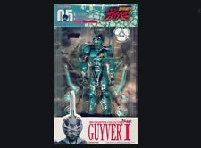 Guyver The Bioboosted Armor  GUYVER  I     Max Factory  Action Figure