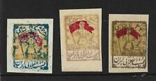 GILAN REPUBLIC 1921 LOCAL REVOLUTIONARY STAMPS,FLAG,MIRZA KUCHAK KHAN