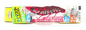 Yo Zuri Egi EZ-Q Dartmaster Rattle Squid Jig Lure Size 2.5 A1740-BLRR (3215)