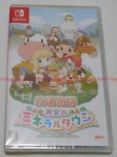Nuevo Nintendo Switch Historia de temporadas amigos de Mineral Town Japón 4535506302984