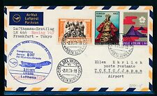 95228) LH FF ( Rom) - Frankfurt - Tokio Japan 3.11.71,Brief ab Vatikan RR!!